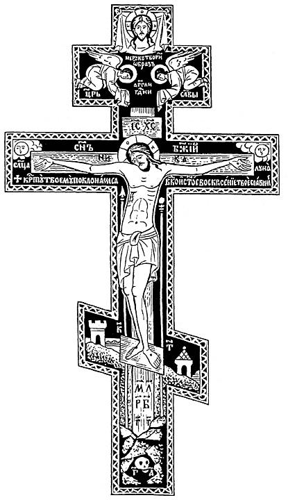 pro Cruz-Ortodoxa1