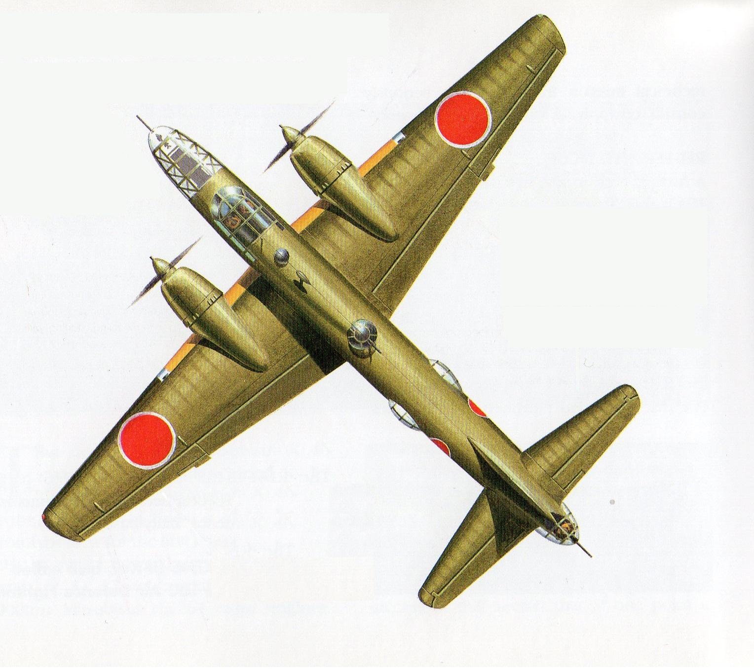 mitsubishi Ki67 hiryu405