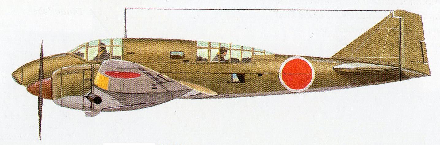 Mitsubishi Ki.46 pic2